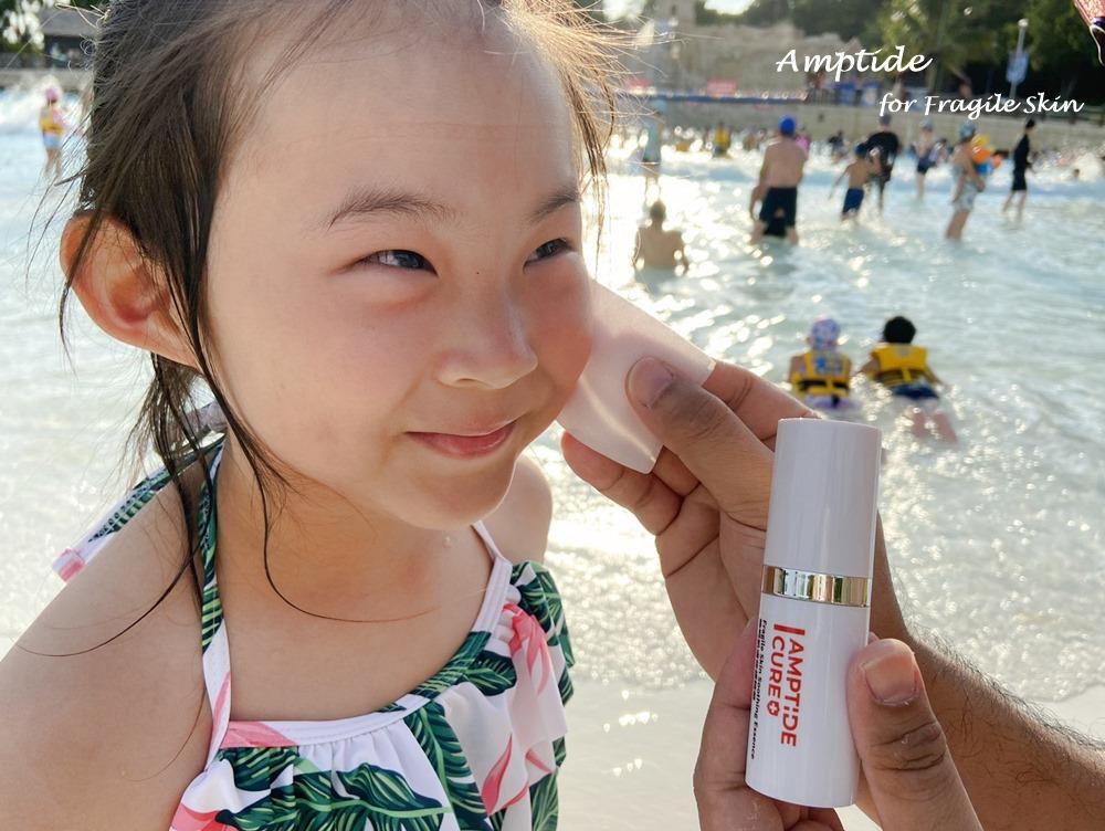 Amptide 安貝肽 - 敏感肌保養品推薦   Amptide,奠定肌膚良好環境,保養品才能完整吸收